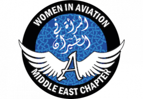 gallery/logo women aviation