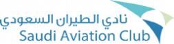 gallery/saudi-aviation-club-logo